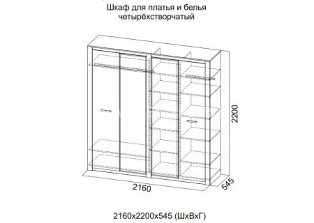 """Шкаф для платья и белья четырехстворчатый """"Гамма-20 схема"""