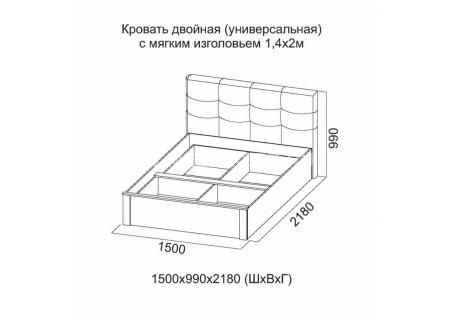 """Кровать двойная универсальная 1,4*2,0 """" с мягким изголовьем Гамма-20"""" схема"""