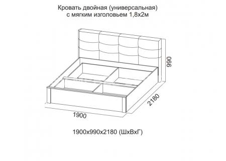 """Кровать двойная универсальная 1,8*2,0 """" с мягким изголовьем Гамма-20"""" схема"""